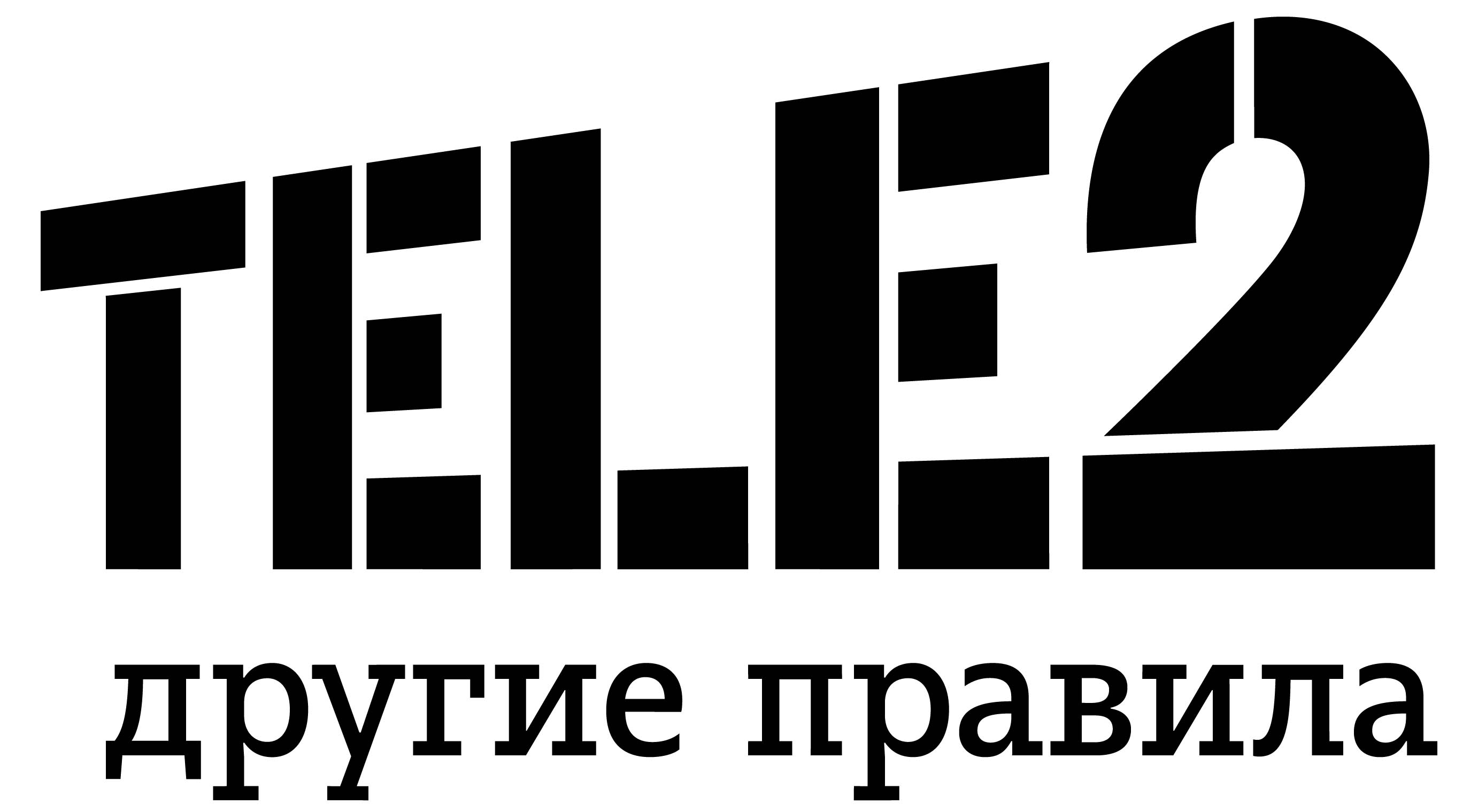 tele2 logo rules black